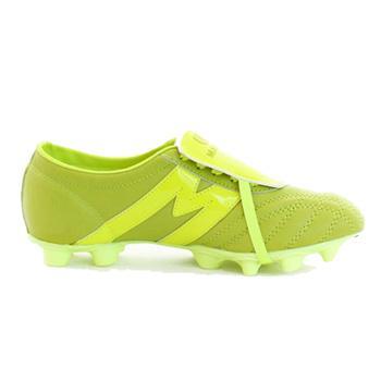 6ac236ba2248c Zapatos de Futbol MANRIQUEZ Total Verde Zapatos de Futbol MANRIQUEZ ...